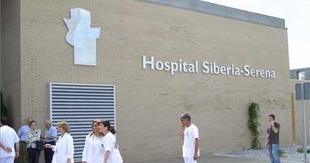 El Hospital Siberia-Serena ampliar� con Otorrinolaringolog�a y Urolog�a su actividad en cirug�a mayor ambulatoria