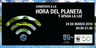 Mérida se adhiere a la celebración de la Hora del Planeta apagando el Arco de Trajano