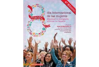 La Diputación de Cáceres se suma a las reivindicaciones y a la lucha por acabar con las desigualdades entre hombres y mujeres.