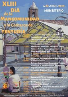 Monesterio acoge el próximo sábado el Día de Tentudía