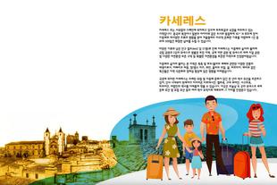 La Diputación de Cáceres participa en la KOFTA, la Feria Internacional de Turismo de Corea