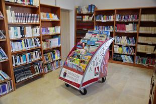 La Junta y las diputaciones firman un convenio para la mejora en la prestación del servicio público de bibliotecas y el fomento de la lectura