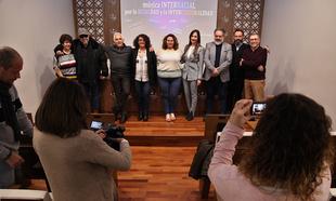 La R. U. Hernán Cortés presenta el programa de conciertos Eclectic20vente