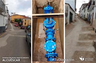 Diputación soluciona un problema de abastecimiento de agua de Alcuéscar con la sustitución de 420 metros de tuberías