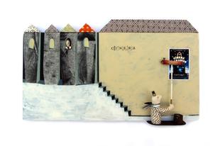La Sala de Arte El Brocense inaugura la exposición Imaginario de la artista Eva Poyato