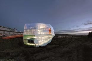 El Palacio de Congresos de Plasencia atrae a productoras para rodajes y fotografías por su diseño vanguardista