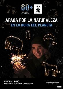 El Corte Inglés se une a 'La Hora del Planeta' y apaga las luces de sus principales fachadas