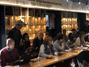 Extremadura ha participado como región invitada en un foro internacional sobre revitalización rural celebrado en China