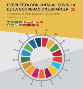 Extremadura se posiciona como referente en la Estrategia Conjunta de Respuesta al COVID, de la cooperación española