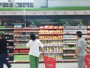 'Alimentos Extremadura' promociona 107 productos de la región en los hipermercados Alcampo de la Comunidad de Madrid